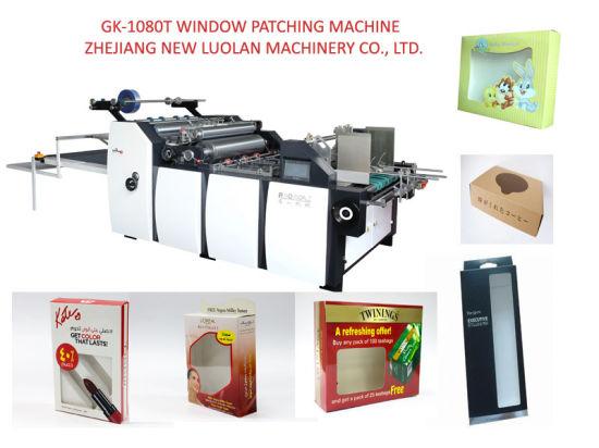Tissue Box Film Cutting Window Patching Machine (GK-1080T)