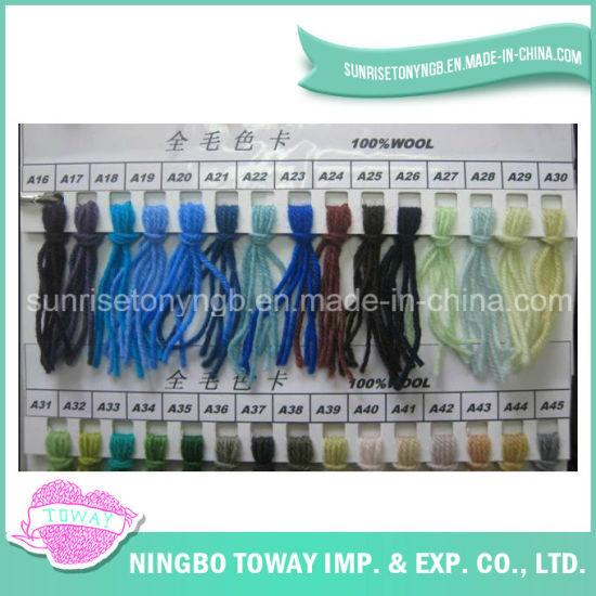 Hight Quality Dyed Sweater Weaving Pure Wool Yarn