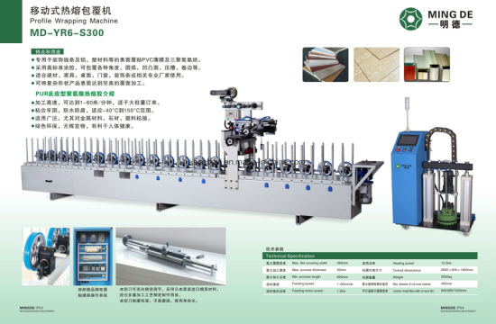 CPL Furniture Board Decorative Woodworking Wrapping Machine Supplier pictures & photos