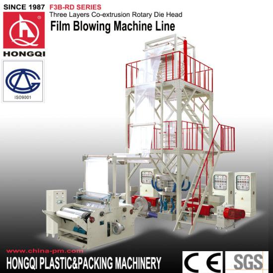 Three-Layer Film Blowing Machine