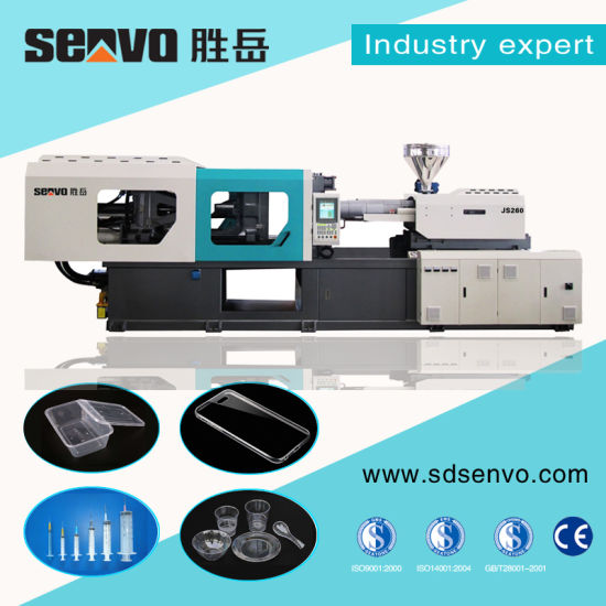 260t Infrared Heating High Speed Plastic Injection Molding Machinery