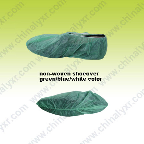 Disposable Nonwoven Shoe Cover Blue Color (LY-NSC-G)