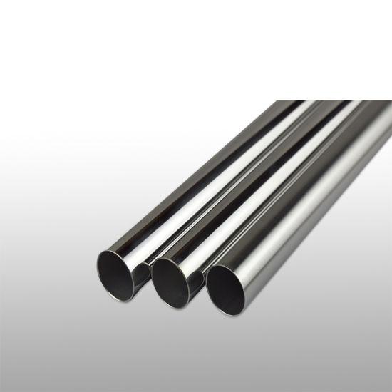 Alloy Aluminum 6063 6061 6060 T5 T6 Seamless Tube