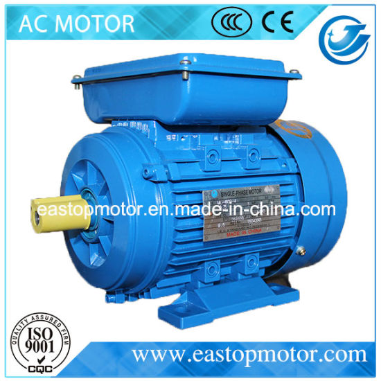 IEC Standard Single Phase AC Motor with Dual Capacitors