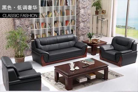 Customized 2019 Leather Office Sofa Set Comfortable Black PU Leather Single Seat Office Sofa (FECLJ116)