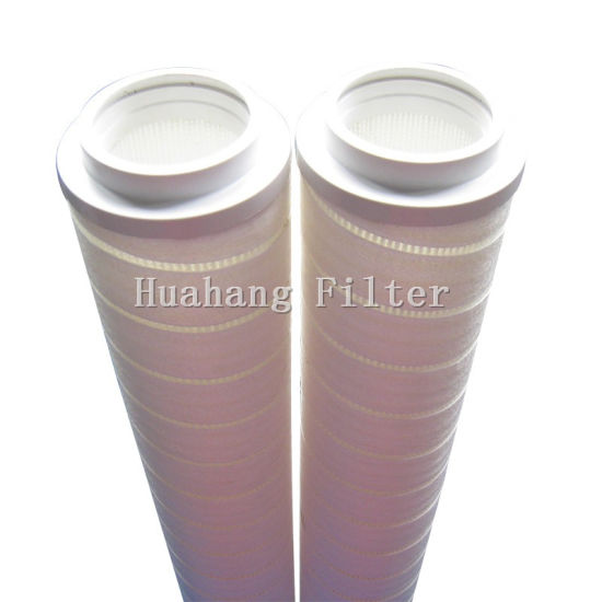Petroleum industry oil purifier cartridge filter HC8904FKP8H