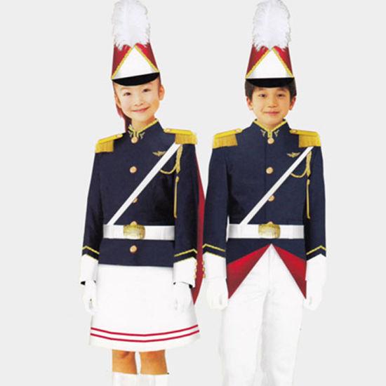 School Uniforms Honor Guard Uniforms Blazer
