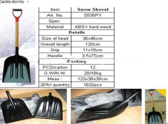Newset Plastic Snow Shovel and Garden Shovel pictures & photos