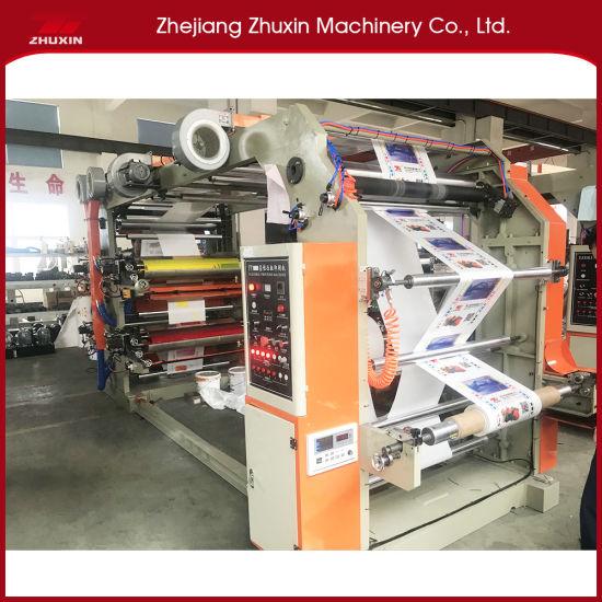 Paper Printing Machine Producing Paper Packing Bag for Food, Vest Bag