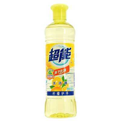 Grapefruit Dispelled Dish Washing Detergent Liquid pictures & photos