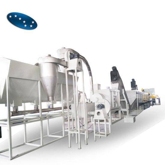 Plastic Pet Bottle Washing Recycle Plant Pet Recycle Machine