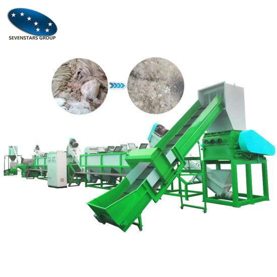 PE PP Plastic Film Crushing Washing Drying Machine