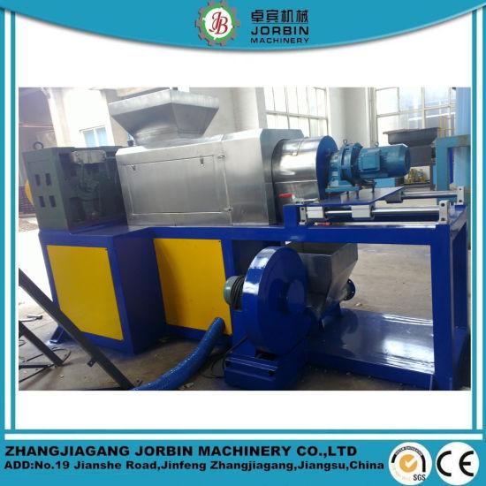 PE PP Film Extruder Dryer Dewater Machine
