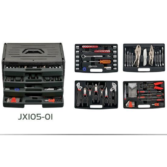 4 Layer 105PCS Tools Case Professional Auto Repair Tools/Hand Tools