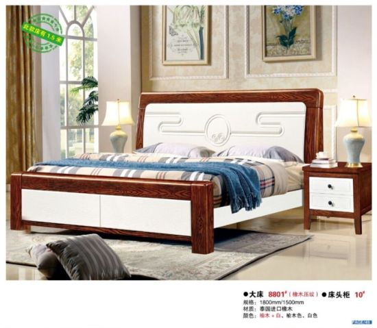 Simple Modern Stylish Solid Wood Double Bed Design Fancy Bedroom Furniture Set China Hotel Bed Solid Wood Bed Made In China Com