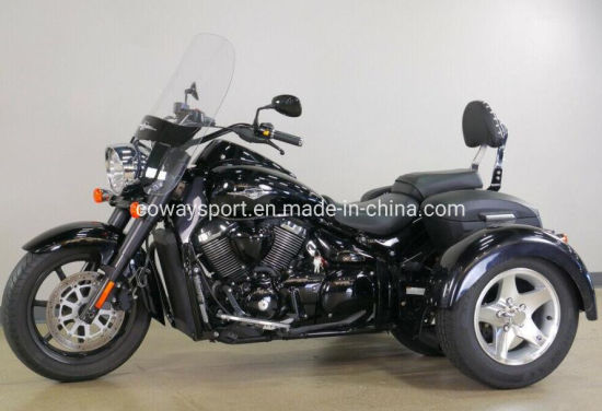 Top Selling New Boulevard C90t B. O. S. S. Trike Motorcycle
