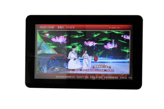 42inch High Definition Smart Commercial LCD Display
