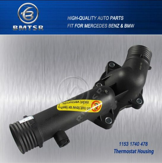 China High Quality Thermostat Housing For Bmw E38 E39 11 53 1 740 Rhgzbestenmadeinchina: Bmw E38 Thermostat Location At Gmaili.net