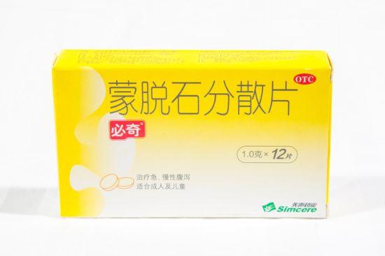 Montmorillonite Dispersible Tablets