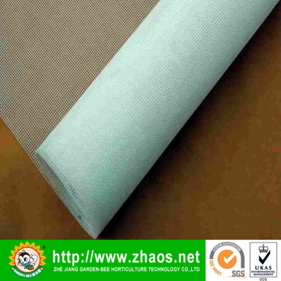 Strong White Mosquito Net (0.9*2.5m)