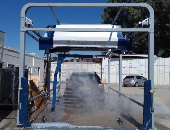 Car Wash Machine with Spanish Language/Car Washing Machine