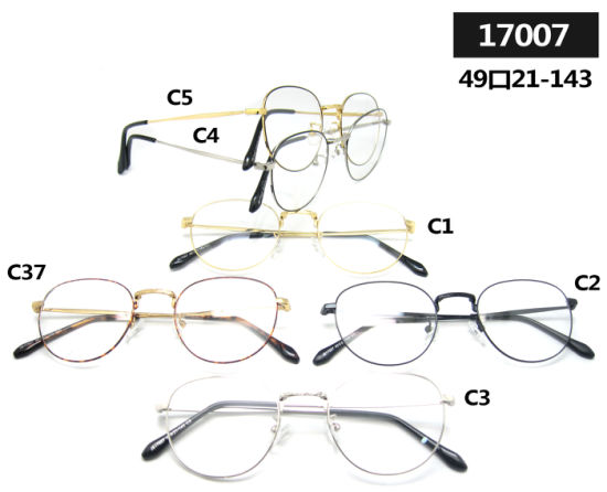 Latest Small Round Glasses Unisex Metal Optical Frame