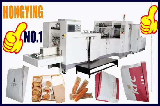 The Most Professional Paper Bag Making Machine Manufacturer, Flat Bottom Paper Bag Making Machine