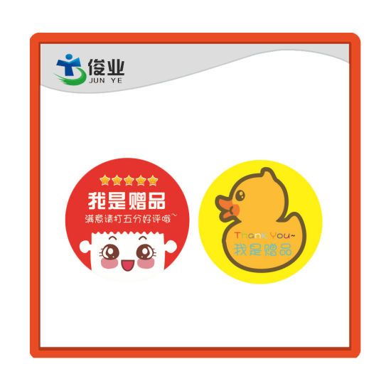 Round Small Sticker for Gift pictures & photos