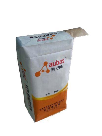China Eco-Friendly Customized Printed Block Bottom Kraft Paper