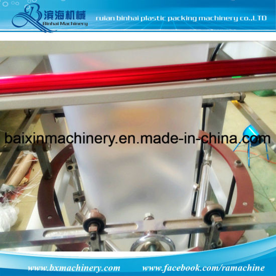Shopping Bag/T-Shirt Bag/Garbage Bag Film Blown Machine pictures & photos