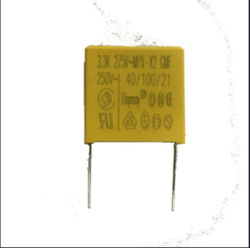 Metallized Polypropylene Film X2 Capacitor pictures & photos