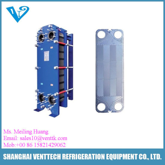 China Compact Brazed Plate Heat Exchanger - China Plate Frame Heat ...