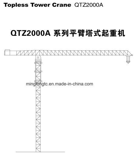 Max. Load 80t-Qtz2000A Topless Tower Crane