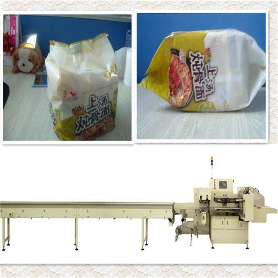 Auto Fresh Noodle Packaging Machine (SFD 590)