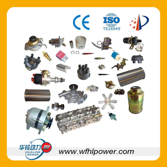 Weifang Ricardo Spare Parts pictures & photos