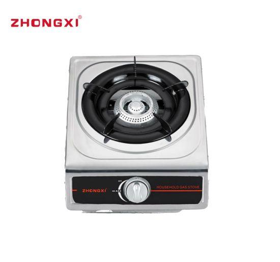 Single Burner Honeycomb Burner Gas Stove (JZ-RS105)