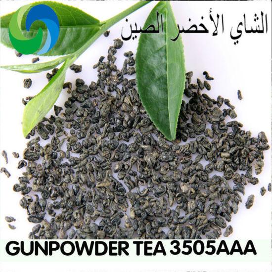 Gunpowder Green Tea 3505, 3503 High Mountain Green Tea