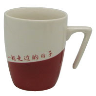 Drum Belly Ceramic Mug of Mkb040