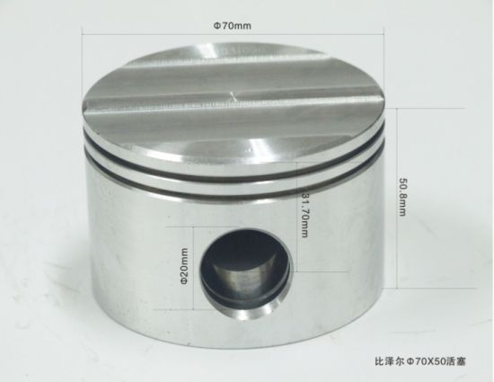 Piston in Bizer Semi Hermetic Compressor