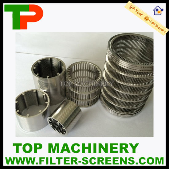 Screen Pipe pictures & photos