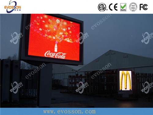 High Brightness P8 Outdoor Full Color SMD LED Panel 960*960mm pictures & photos