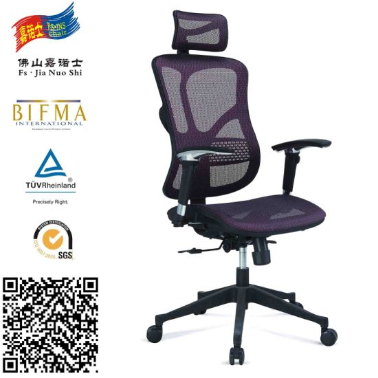 Wholesale Rotating Recliner Office Desk Chair pictures & photos