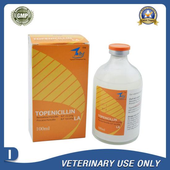 Veterinary Drugs of Benzathine Penicillin+Procaine Penicillin Injection  (100ml)