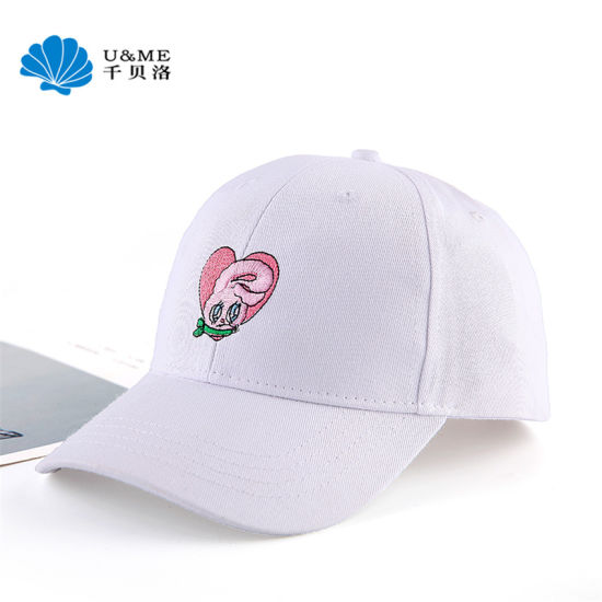 Custom Logo White Gift Promotional Baseball Hat Cap