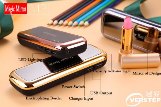 2018 New Style Fashionable Power Bank with 8000mAh pictures & photos
