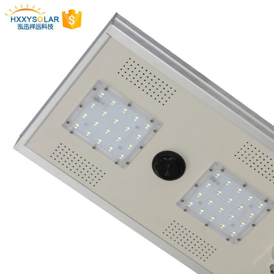 Factory Prices 5W-120W All-in-One/Integrated Outdoor Garden LED Light Solar Street Light with Mono Solar Panel