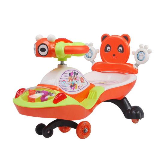 Happy Kids Swing Car and Swing Car Parts Wholesale pictures & photos