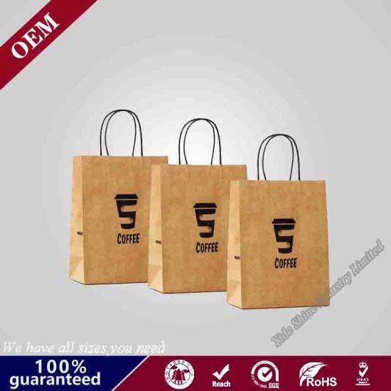 First-Rate Logo Printing Gift Brown Craft Paper Bag