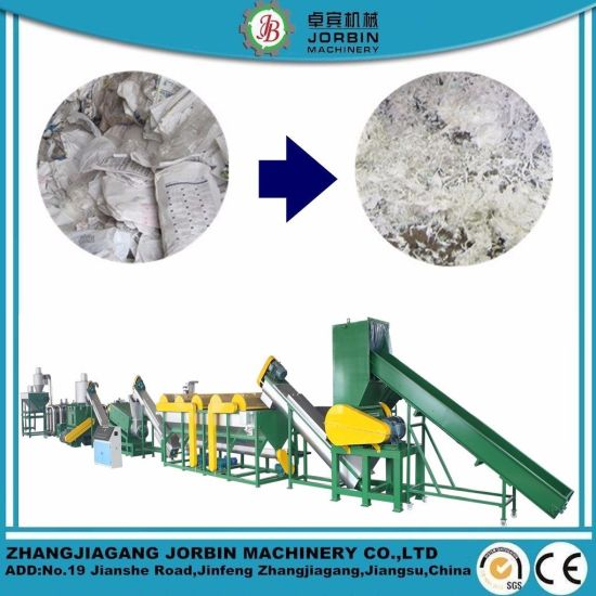 Full Automatic Waste Plastic PP PE HDPE LDPE Film Pet Bottles Flakes PVC Recycling Washing Machine with High Capacity