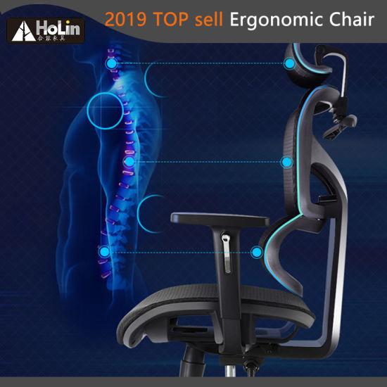 Foshan Factory of Mesh Adjustable Back Rest Swivel Executive Ergonomic Computer Office Chair